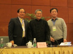 UN interpreter Feng Chen & Profs. Lou Yulie of PKU & Hu Xiao Fe from Beijing Sports University