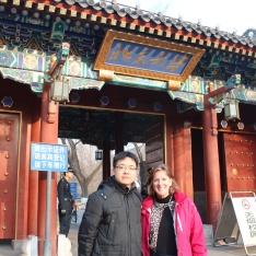 With friend Wu at Peking University