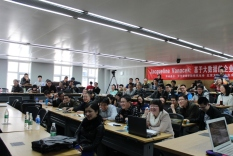 Guest lecture at Peking University